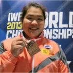 2556-10-27 21_23_50-'ชิดชนก' ซิวทองแดง ส่งท้ายศึกยกเหล็กโลก - ข่าวไทยรัฐออนไลน์
